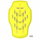 Защита спины Forcefield PU ARMOUR L2 YELLOW BACK 003