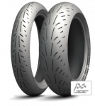 Моторезина Michelin POWER SuperMoto B 120/80-16 F TL (NHS)